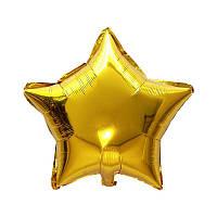 """Шар """"Золотая  звезда"""" фольгированный  -45 см. диаметр"""