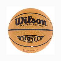 Мяч баскетбольный WILSON ALLSTAR PU №7
