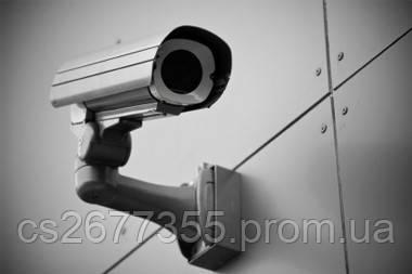 Встановлення та монтаж систем відеоспостереження