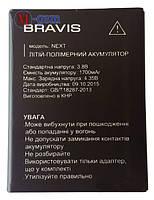 Аккумулятор для телефона Bravis Next (1700mA/h)