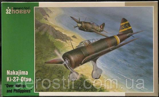 Nakajima Ki-27 Otsu 1/32 SPECIAL HOBBY 32033