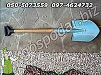 Лопата штыковая (Украина) — качественный надежный садовый инвентарь