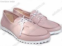 Женские кожаные мокасины на шнурках. Розовая пудра