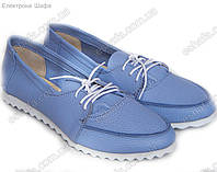 Женские кожаные мокасины на шнурках. Небесно голубые