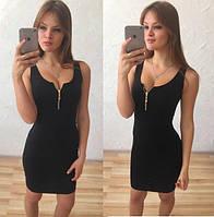 Облегающее летнее платье с молнией на груди