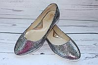 Кожаные балетки, серебро, 40 размер