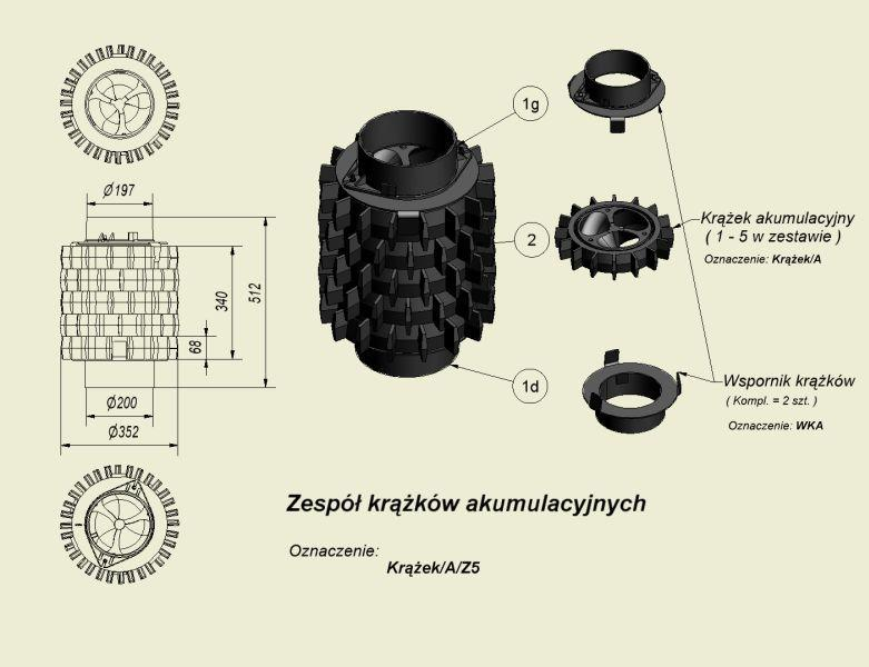 Насадка акумуляционная -набор 5 шт