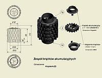 Насадка акумуляционная kratki -набор 5 шт