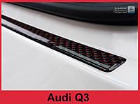 Защитная накладка на задний бампер AUDI Q3 Карбон (red)