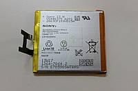 Аккумулятор LIS1502ERPC для Sony Xperia Z L36H