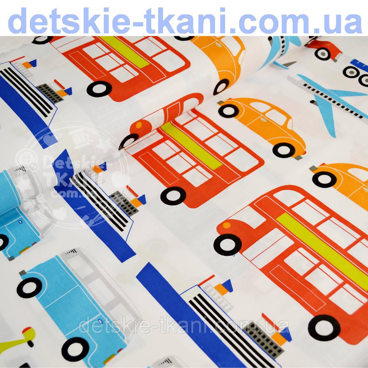 """Ткань хлопковая  """"Все виды транспорта"""", разноцветная (№ 721а)"""