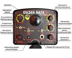 Golden Mask 3+ Turbo, фото 2