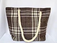 Пляжная текстильная летняя сумка для пляжа и прогулок Клетка коричневая