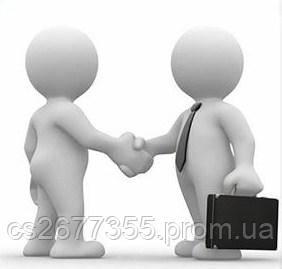 Послуги з консультування з безпеки приміщень і територій