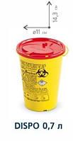 Контейнеры для сбора иголок и медицинских отходов, 0,7 л. (c РР)