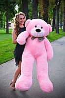 """Плюшевый Мишка """" Нэстор (180 см)"""" Розовый"""