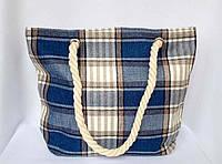 Пляжная текстильная летняя сумка для пляжа и прогулок Клетка синяя
