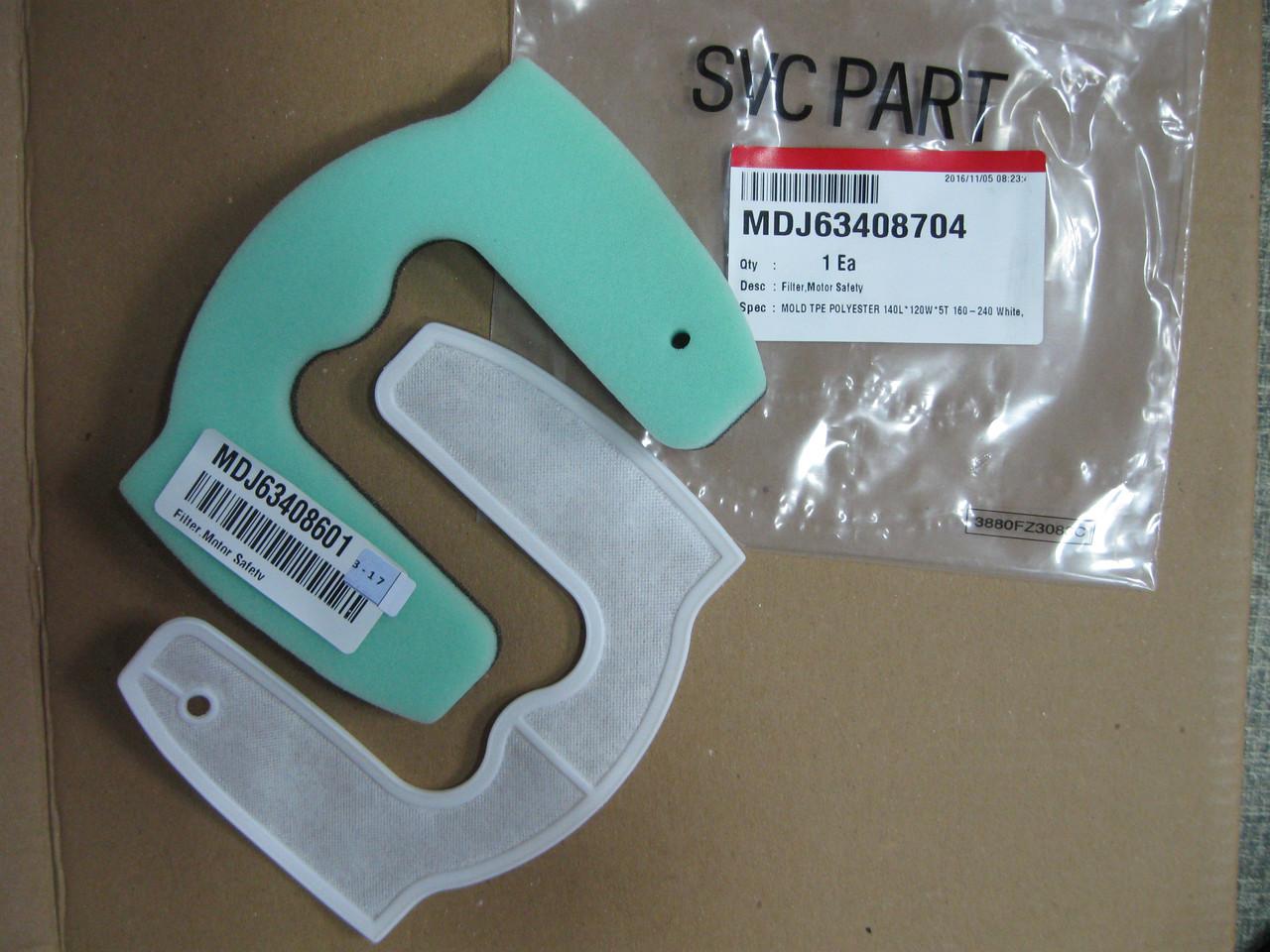 Фильтр для пылесоса LG VK 75103HU, MDJ63408601