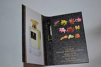 Пробник восточной парфюмированной воды унисекс Attar Collection Selective I 1ml