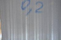 Сетка синтетическая полиамидная 0,08х0,2мм
