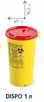 Контейнеры для сбора иголок и медицинских отходов, 1 л. (c РР)