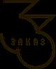 3aka3 and Reventon