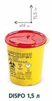 Контейнеры для сбора иголок и медицинских отходов, 1,5 л. (c РР)