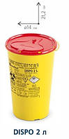 Контейнеры для сбора иголок и медицинских отходов, 2 л. (c РР)