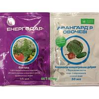 Енергодар + Авангард Овочеві (30 г + 30 г)- Укравіт