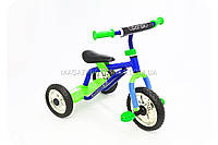 Велосипед детский трёхколёсный «Bambi» 0688-2 сине-зеленый