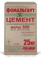 Цемент ПЦ 500 Д20 / ПЦ II/А-Ш 500 тара 25 кг Фомальгаут Полимин