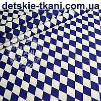 Ткань хлопковая с ромбами синего цвета (№ 723а)