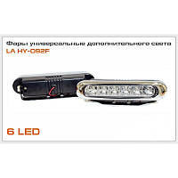 Фара дневного света Lavita LA HY-092F