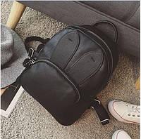 Рюкзак женский кожаный городской с ушками  (черный)