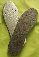 Стельки для обуви зимние фольгированные