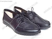 Женские кожаные мокасины на шнурках. Черные