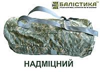 """Баул """"Балістика"""" 105л (у кордурі)"""