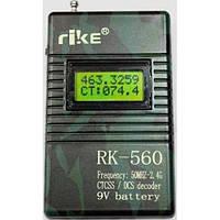Частотомер Rike RK-560