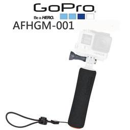 Плавающая ручка-поплавок (THE HANDLER AFHGM-001) для GOPRO,XIAOMI,SJCAM