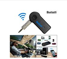 Bluetooth адаптер бездротової аудіо MP3 WAV приймач/ресивер AUX 3.5