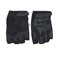 Перчатки Mechanix беспалые (реплика) черные