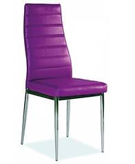 Стул H261 Фиолет/хром