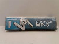 Электроды Вистек МР-3 ф3мм/5кг