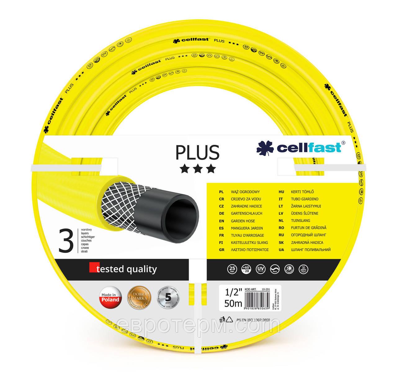 Шланг для полива Cellfast Plus 3/4 25 м