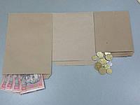 Пакет для денег (большой) 210х140х0
