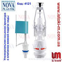 Смывная арматура универсальная с клапаном нижней подачи воды NOVA 4121
