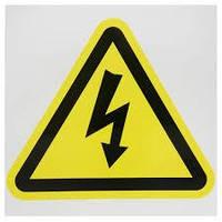 Табличка (знак) безопасности большое напряжение висока напруга
