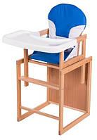 Деревяные стульчики для кормления
