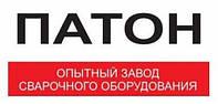 Электроды ПАТОН УОНИ-13/55 (3мм/5кг) (Украина)