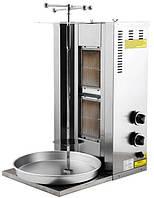 Аппарат для приготовления шаурмы газовый GoodFood SW30LPG